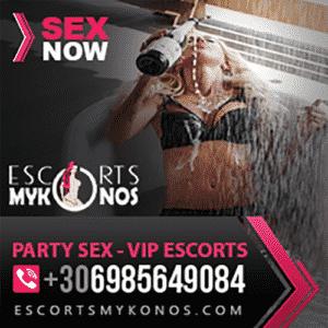 Κάνε σεξ - Escorts mykonos kanosex blog